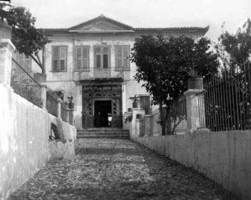 Haus von Riggas in Paramythia