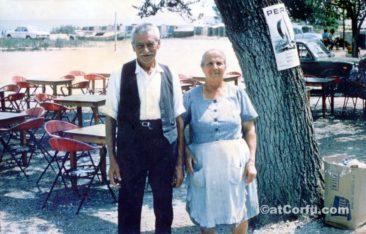 Benitses - Stefanos, Ntanta1960