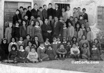 Benitses - Schule um 1960