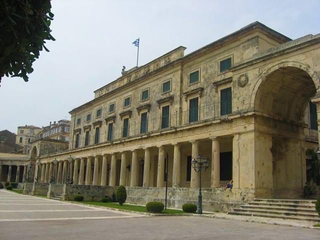 Museen in Korfu: Archäologisches, Byzantinisches, Banknoten