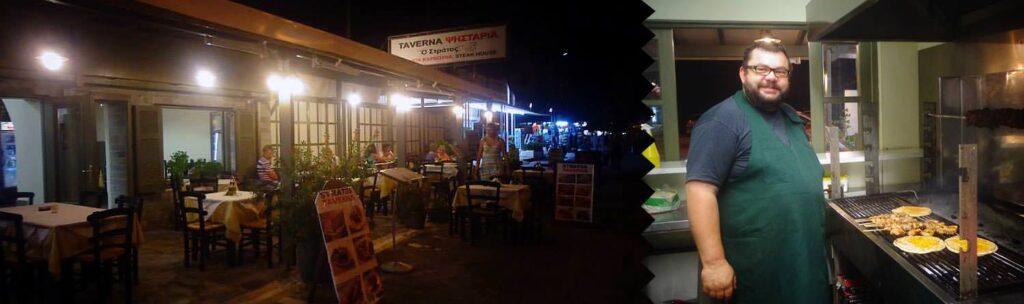 STRATOS Taverne - Restaurant