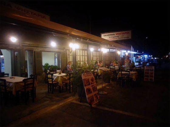 Stratos Grillrestaurant in Benitses