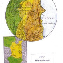 Quellen von Kardaki im alten Korfu