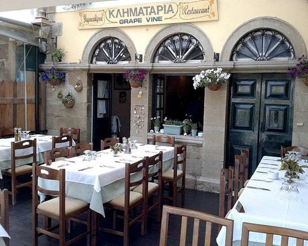 Restaurant - Fisch Taverne Klimataria Benitses