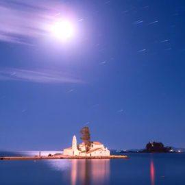 Korfu Nightscapes - Ein Spaziergang auf dem Mond