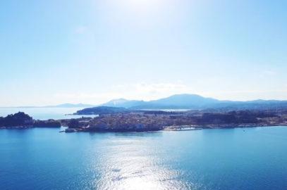 Korfu-Stadt und alte Festung vom Meer