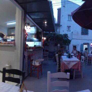 Captain Octopus Restaurant panoramic