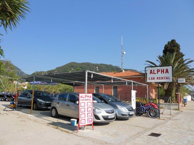 Alpha Cars Ενοικιάσεις Αυτοκινήτων