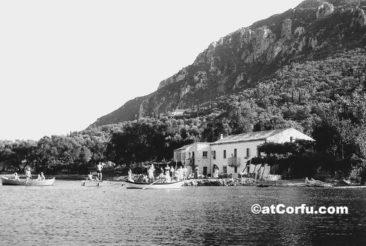 Ξενοδοχείο Αύρα 1960