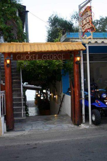 Μπενίτσες - Chicken George εστιατόριο