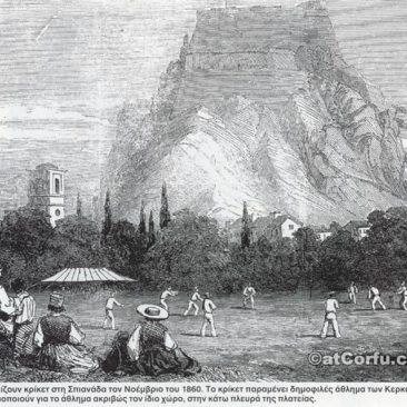 Κέρκυρα  ιστορία  - πλατεία και παλιό φρούριο σε παλιά γκραβούρα