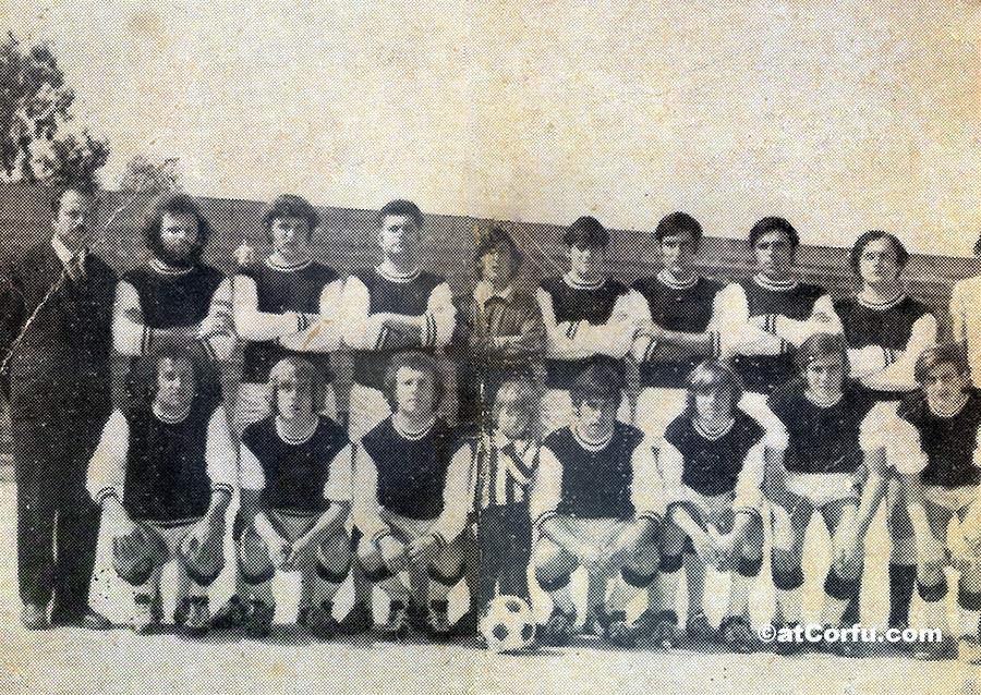 Αθλητικός Ποδοσφαιρικός Σύλλογος Μπενίτσες