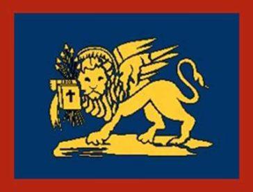 Σημαία Ιονίου κράτους