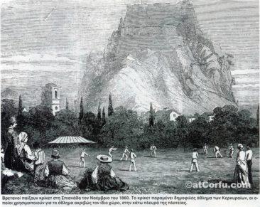 Κέρκυρα φωτογραφίες - κορυφές του φρουρίου σε γκραβούρα