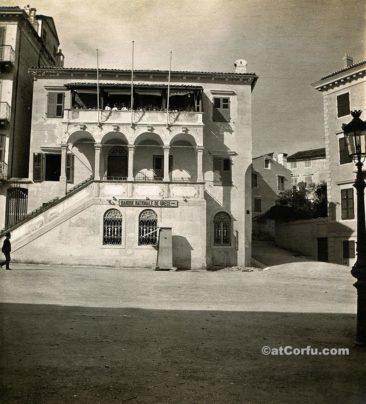 Παλιές φωτογραφίες της Κέρκυρας- Εθνική τράπεζα 1900