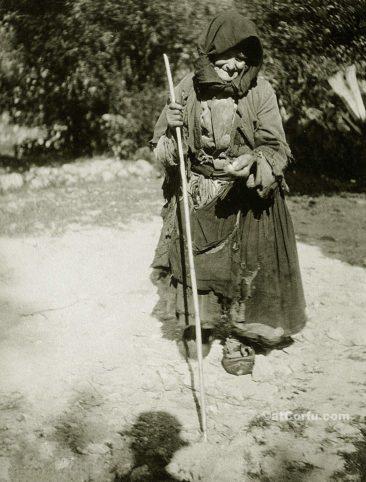 Παλιές φωτογραφίες της Κέρκυρας- γριά 1900