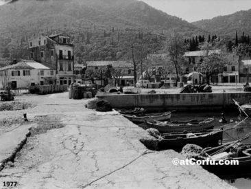 Παλιό λιμάνι στις Μπενίτσες 1977