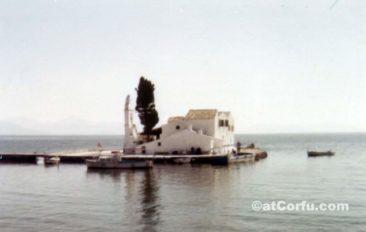 Βλαχέραινα 1950