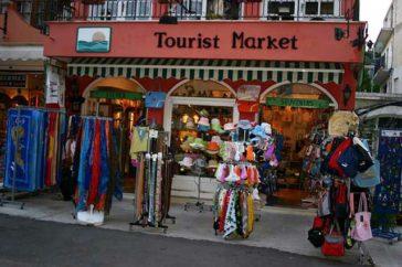 Μπενίτσες - tourist market