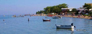 Παραλία Κάβος Κέρκυρα