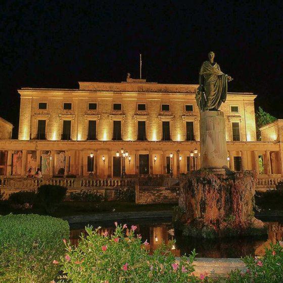 Κέρκυρα - παλάτι Αγίων Μιχαήλ και Γεωργίου