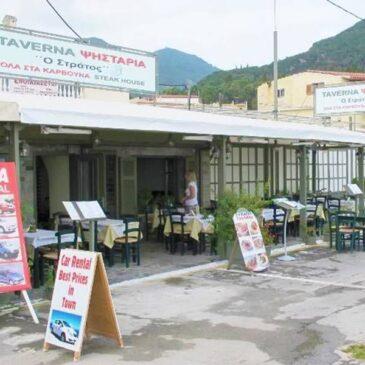 Εστιατόριο ψησταριά Στράτος στις Μπενίτσες