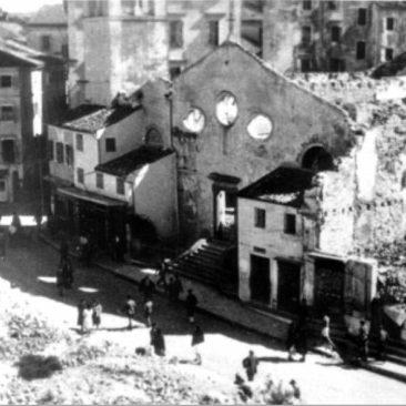 Ανουντσιάτα στην Κέρκυρα - παλιά φωτό