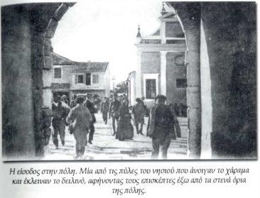 Πύλη της πόλης