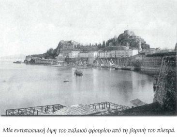 Παλιό φρούριο πάνω από το Φαληράκι