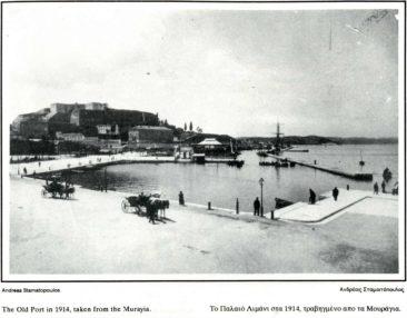 Παλιό λιμάνι το 1914
