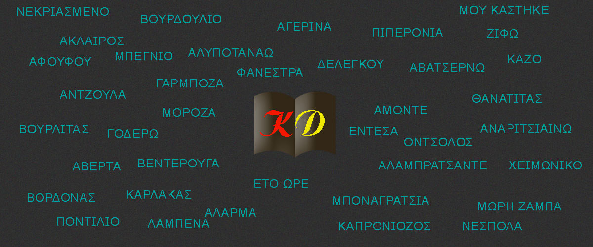Dating ΗΠΑ δωρεάν