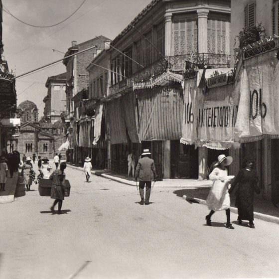 Athens,Ermou street 1920