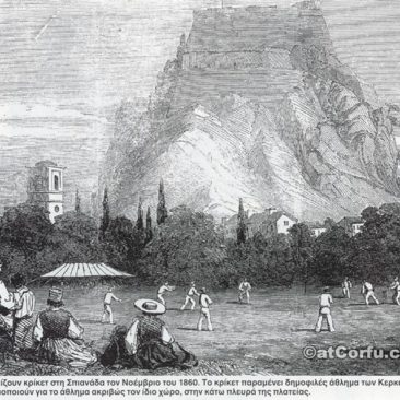 Corfu history- Espianade and old fortress in old gravure