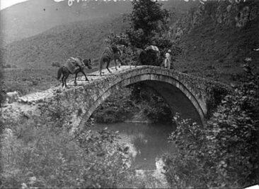 Bridge of Goumanis