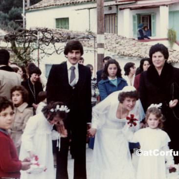 marriage of Kavouras