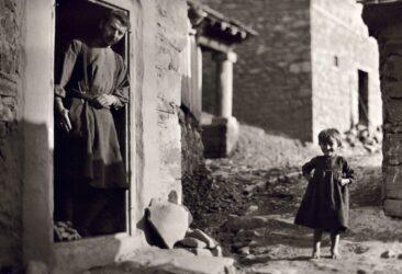 Metsovo 1913