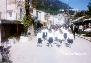 Benitses - school 1980