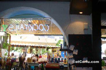 Benitses - Rainbow cafe