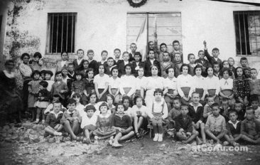 Benitses - School at 1933
