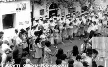 at Agioi Deka 1968