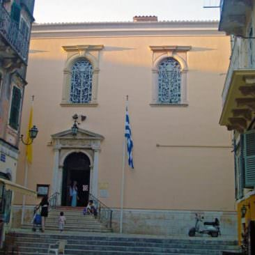 Agios Spiridon church Corfu