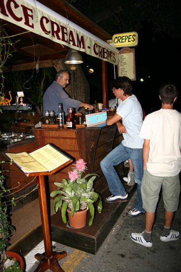 Sunshine bar in Benitses