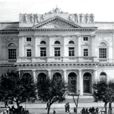 Corfu old theater
