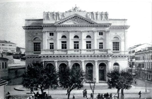 Corfu Old Municipal theater