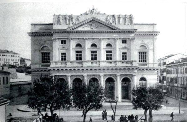 Corfu Old Municipal theater