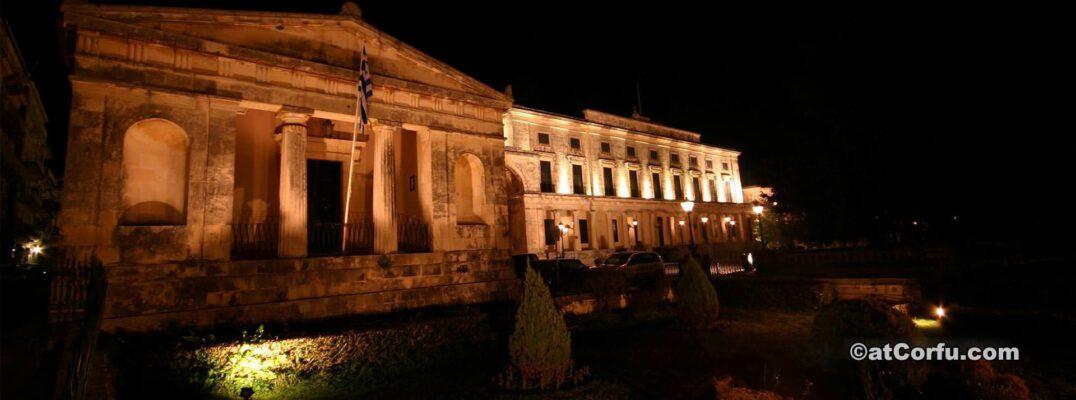 Corfu - St Michael and George palace