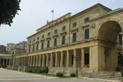 Museums in Corfu