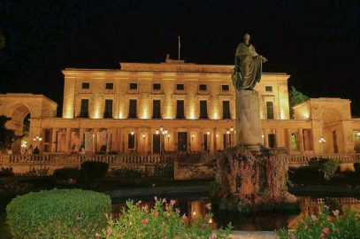 St Michael and George palace in Corfu