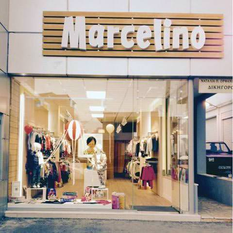 Marcelino kids fashion