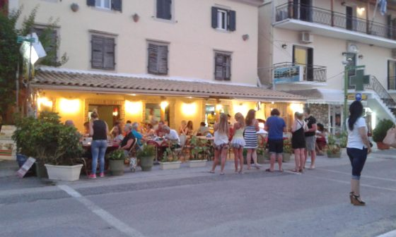 Pizza house Kavouras in Corfu